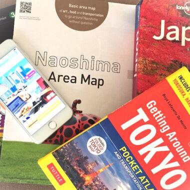 vivre a tokyo, visiter tokyo, visiter le japon, préparer un voyage au japon
