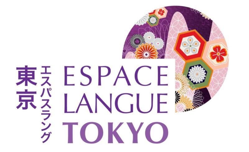 cours de japonais a tokyo, vivre a tokyo, visiter tokyo