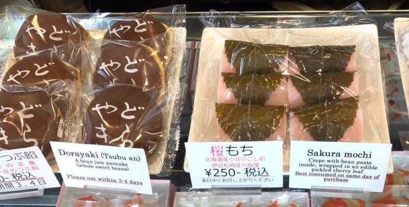 dorayaki a tokyo, vivre a tokyo, visiter tokyo