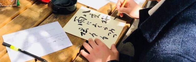 haiku, vivre a tokyo, visiter tokyo