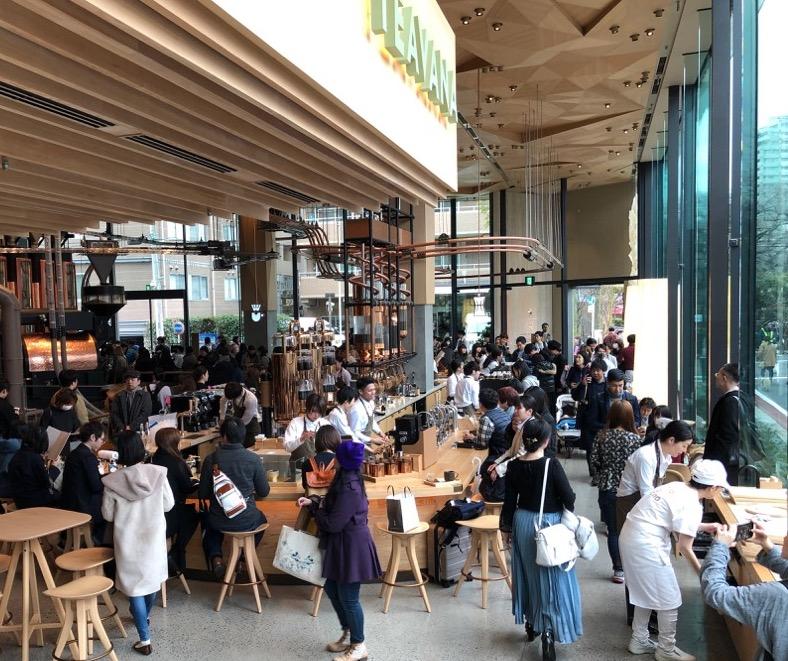 Tokyo Strabucks Reserve Roastery, visiter tokyo, vivre a tokyo, expatriation a tokyo, cafe a tokyo