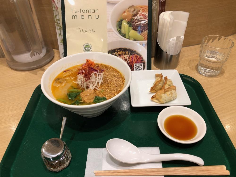 ramen vegan a tokyo, vivre a tokyo, visiter tokyo, francais a tokyo