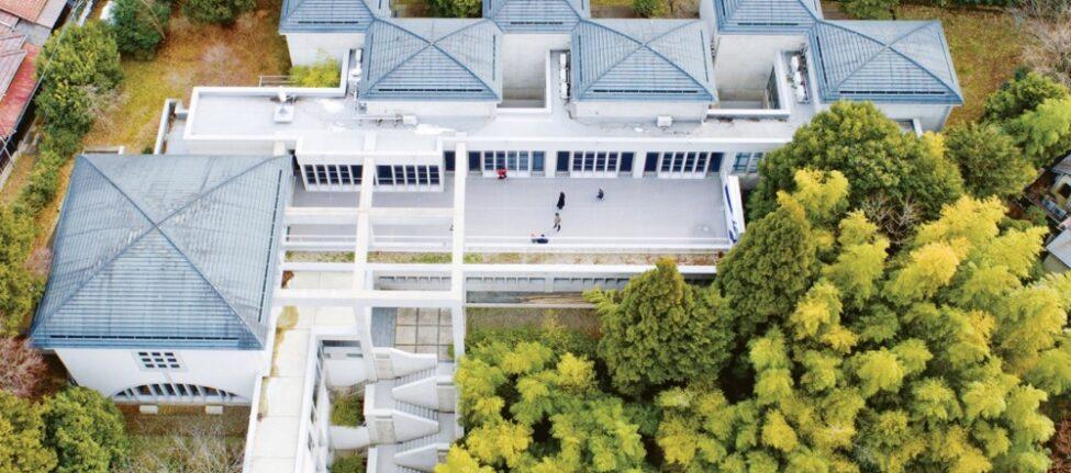 kyoto, la villa kujoyama, visiter kyoto, vivre a tokyo, culture a kyoto