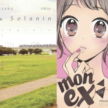manga, edition kana, vivre a tokyo, expatriation a tokyo