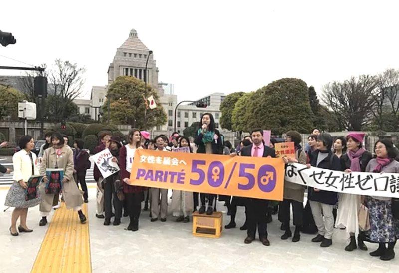 Une manifestation dans Tokyo, vivre a tokyo, parité au Japon