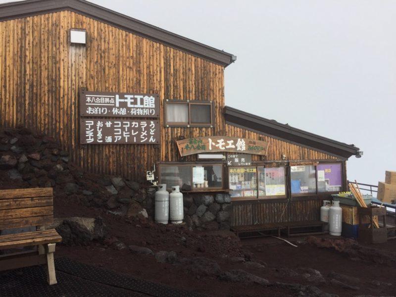 mont fuji, ascension, vivre a tokyo, francais a tokyo, expatriation a tokyo, visiter tokyo