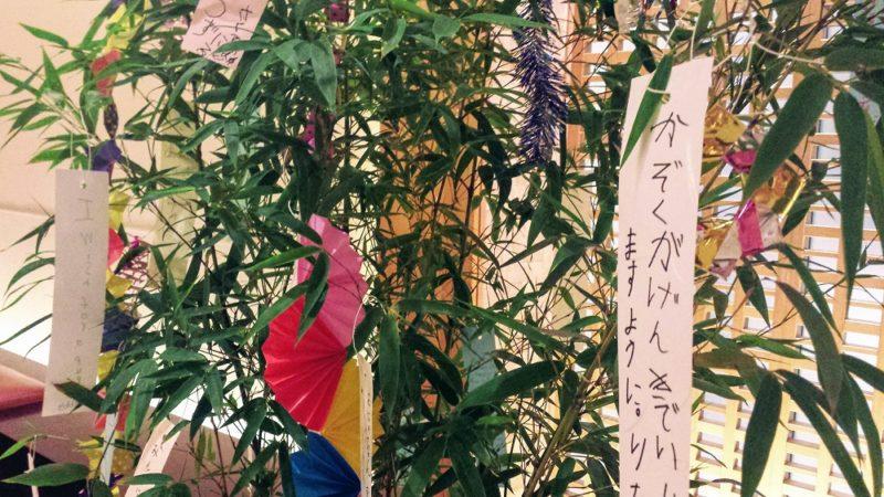tanabata, visiter tokyo l'été, vivre a tokyo, voyager a tokyo