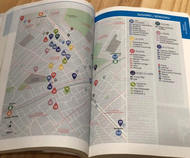 tokyo, guide ideal, visiter tokyo, vivre a tokyo, adresses a tokyo