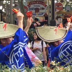 Harajuku Omotesando Super Yosakoi, Vivre à Tokyo, visiter tokyo, omotesando, français à tokyo
