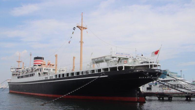 Dans le port de Yokohama, le paquebot Kikawa Maru, visiter tokyo, visiter Yokohama, vivre a tokyo, excursion
