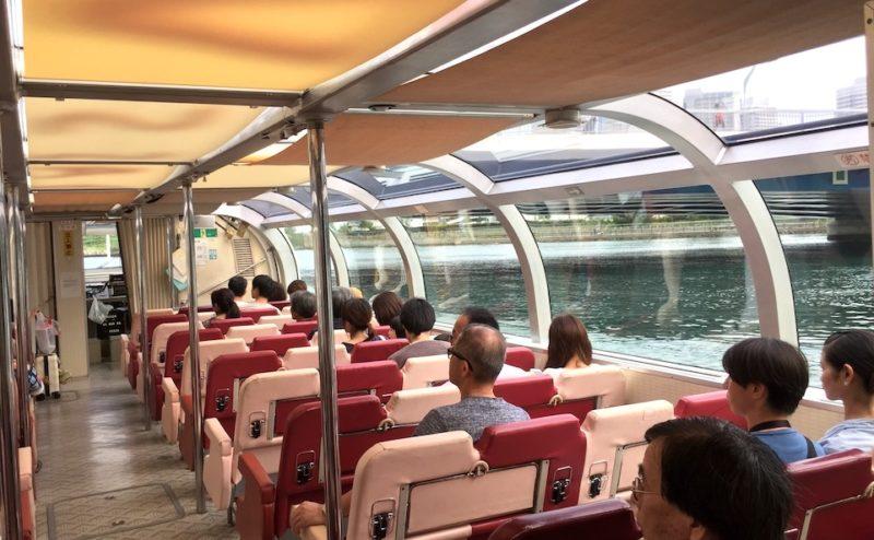 Prendre le bâteau à Yokohama, visiter tokyo, visiter Yokohama, vivre a tokyo, excursion
