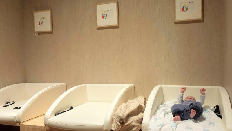 tokyo avec bébé, voyager avec bébé au japon, voyager avec bébé à tokyo, bébé tokyo, japon en famille, bébé japon, vivre a tokyo, tokyo en famille, visiter tokyo, visiter tokyo avec bébé