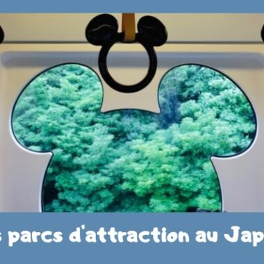 parcs d'attraction au japon, vivre a tokyo, visiter le japon, universal studio, disney sea, legoland