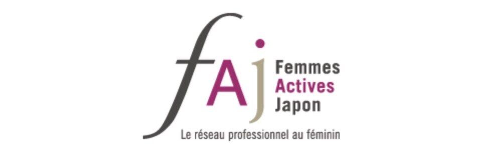 femmes actives japon, vivre a a tokyo, expatriation a tokyo, femme au japon