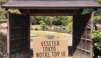 visiter tokyo, top 10, vivre a tokyo