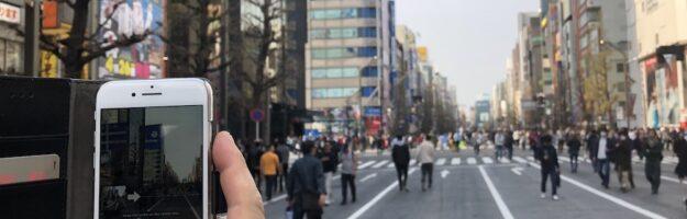 carte sim a tokyo, vivre a tokyo, visiter tokyo