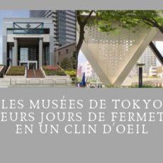 musée à tokyo, vivre a tokyo, visiter tokyo