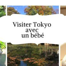 visiter tokyo avec bébé, vivre a tokyo, visiter tokyo
