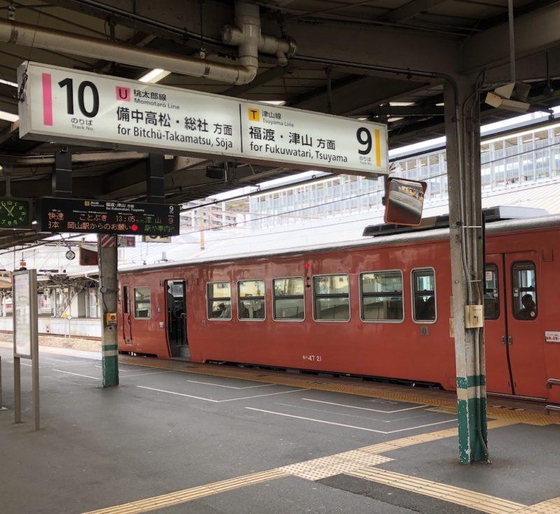 japon en train, visiter tokyo, visiter le japon