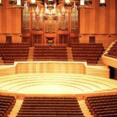 sortir a tokyo, concert de musique classique, ticket