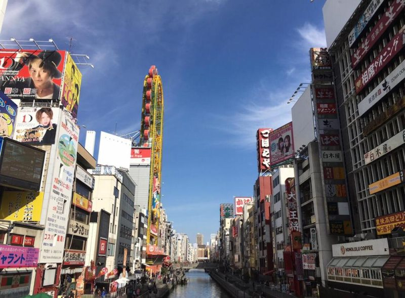 visite guidée a Osaka, voyage au japon, visiter le japon, week end autour de tokyo