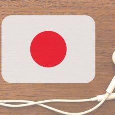 vivre a tokyo, podcast japon, visiter le japon