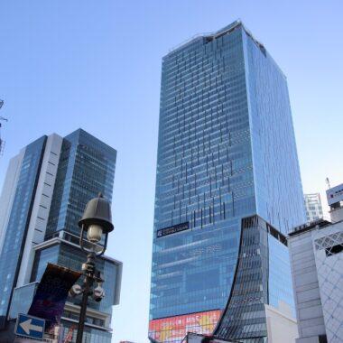 Shopping à Shibuya, Shibuya Scramble Square, vivre a tokyo, visiter tokyo