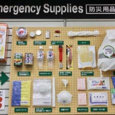 vivre à tokyo, se préparer au tremblement de terre, visiter tokyo
