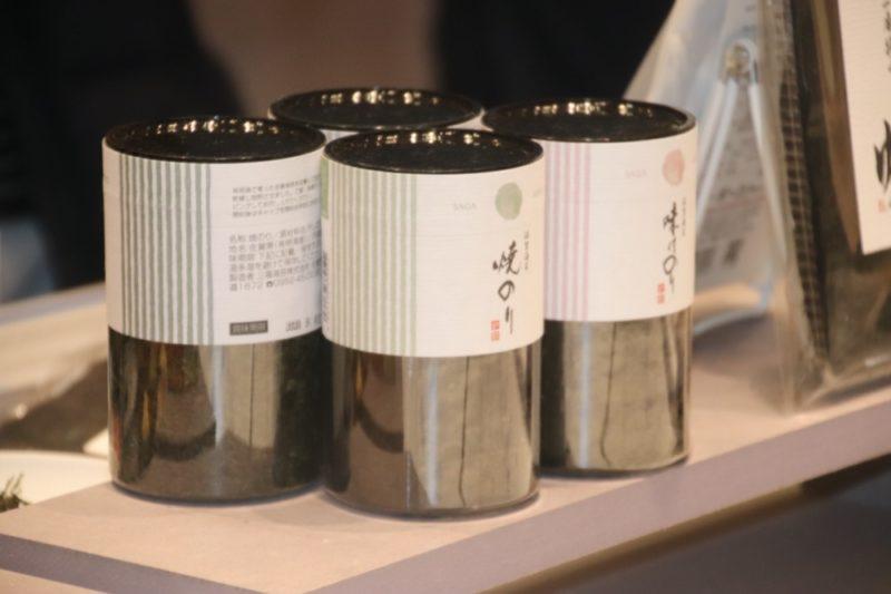 dégustation, préfecture de Saga, vivre a tokyo, visiter tokyo et le japon