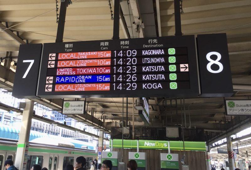 train au japon, système ferroviaire du japon, visiter tokyo, vivre a tokyo