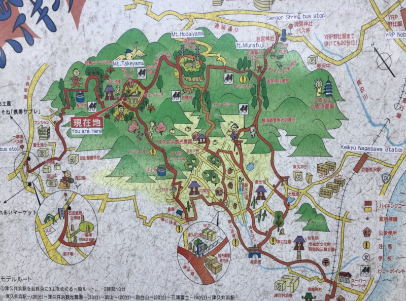 excursion autour de tokyo, visiter tokyo, vivre a tokyo