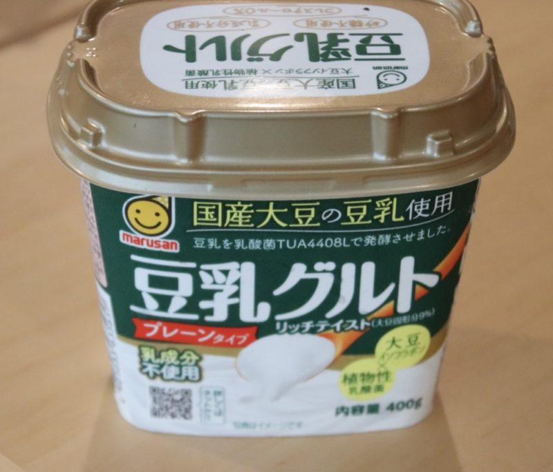 cuisiner à tokyo, vivre a tokyo, recette japonaise, yaourt au soja