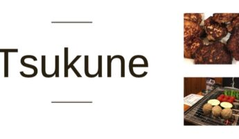 cuisiner à tokyo, vivre a tokyo, recette japonaise