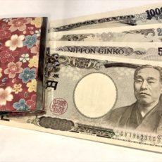 argent japonais, vivre a tokyo, visiter tokyo