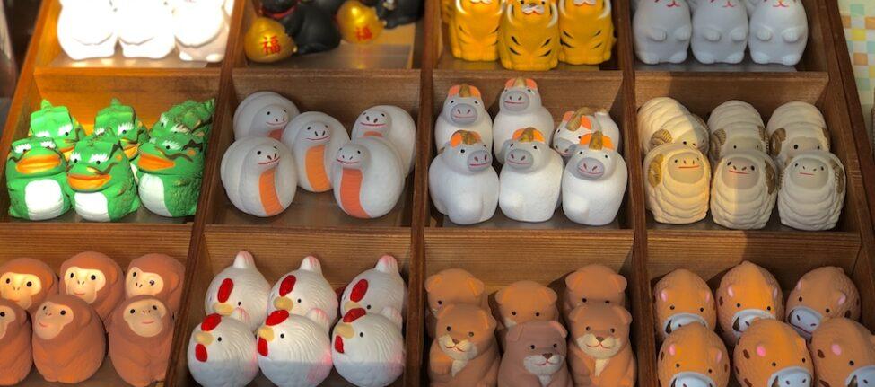 signes du zodiaque, vivre a tokyo, nouvel an