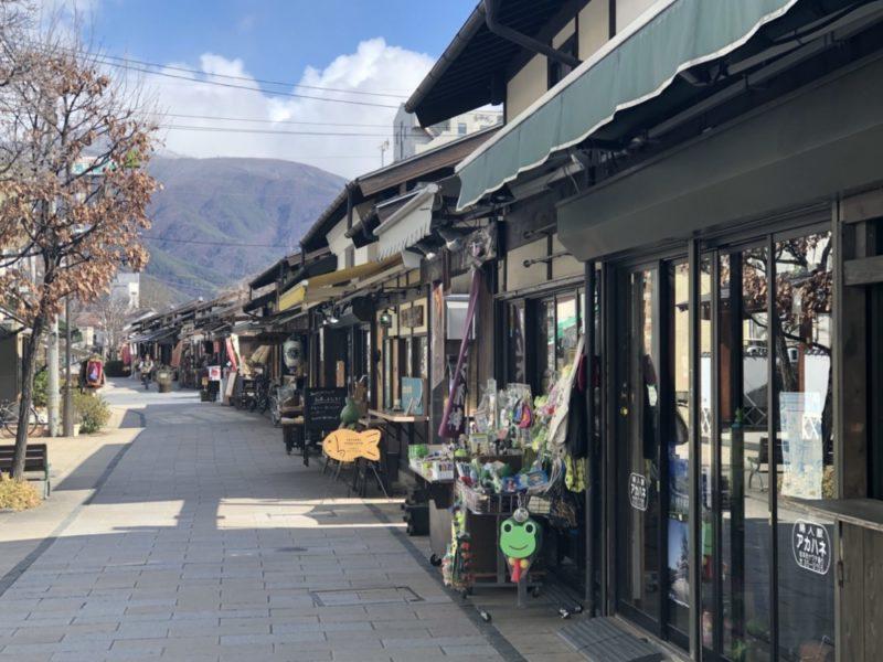 matsumoto, vivre à tokyo, visiter le japon