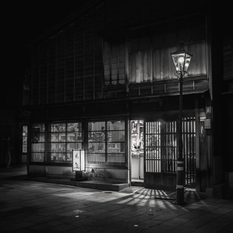 boutigne en ligne, vivre a tokyo, visiter tokyo