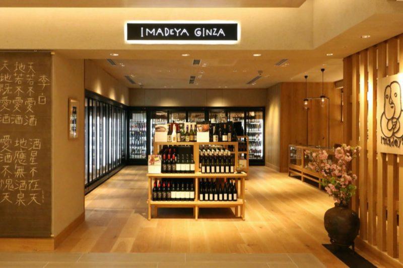 ginza six, shopping, tokyo, vivre a tokyo, visiter tokyo