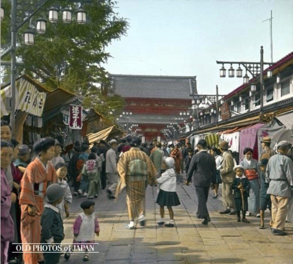 Asakusa 1934
