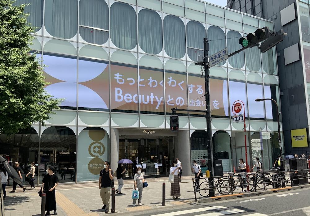 Cosme - Harajuku - Mai 2020 hello