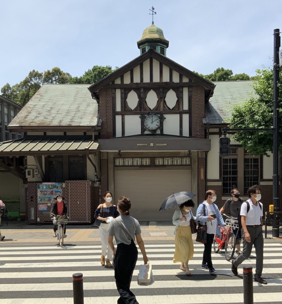 La gare d'Harajuku- Juin 2020