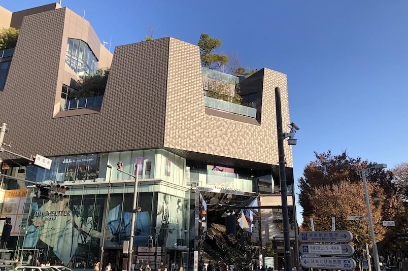 Tokyu-Plaza Omotesando Harajuku - 2019