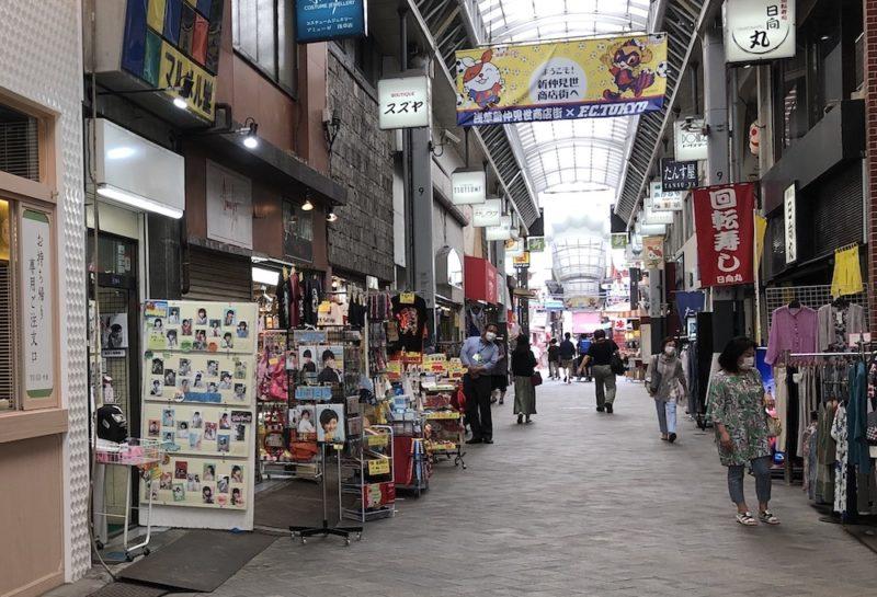 tokyo sous la pluie, shotengai, asakusa, vivre a tokyo, visiter tokyo