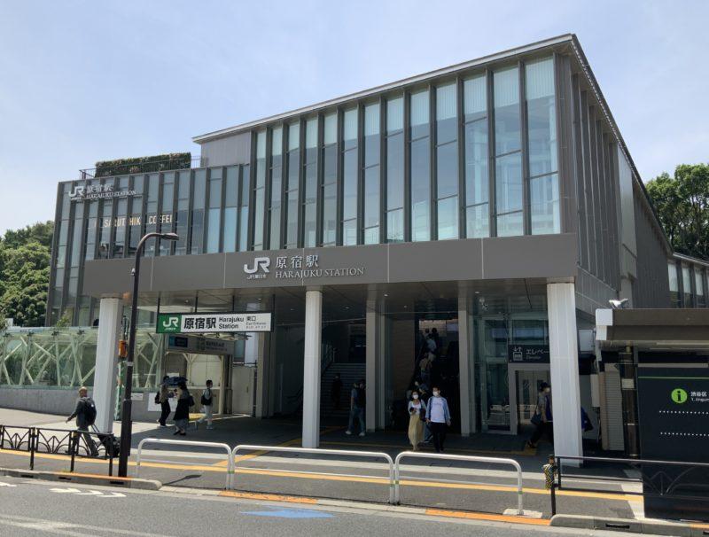 nouvelle gare harajuku, visiter tokyo, vivre a tokyo