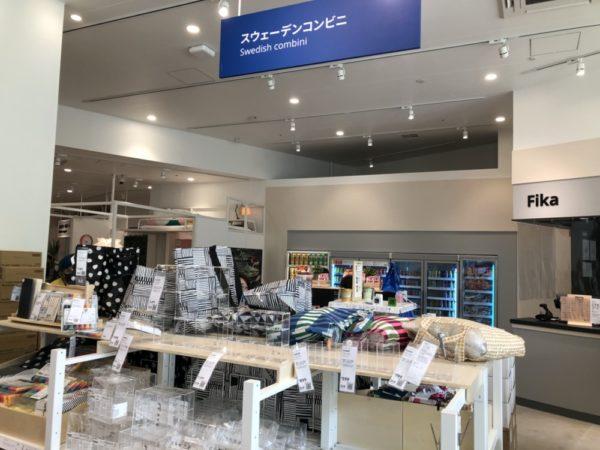 harajuku, tokyo, vivre à tokyo, visiter tokyo