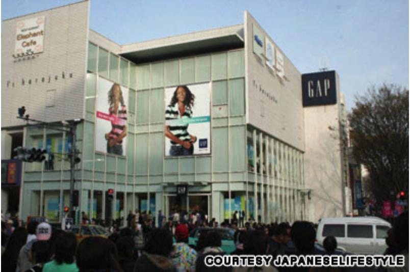 Ancien Gap à Harajuku - 2010