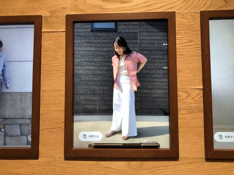 vivre a tokyo, visiter tokyo