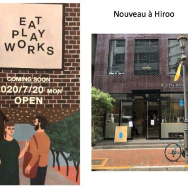 restaurant a tokyo, hiroo, eat paly work