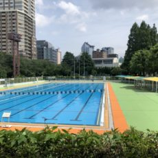 La piscine extérieure de Meguro , vie à Tokyo, bon plan de l'été