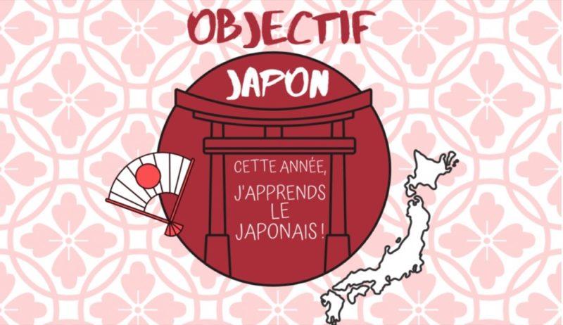cours de japonais, japon, vivre a tokyo